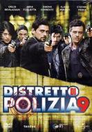 Distretto di polizia. Stagione 9 (7 Dvd)