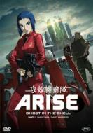 Ghost In The Shell. Arise. Vol. 1