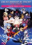 Chi ha bisogno di Tenchi? The Movie Collection (3 Dvd)