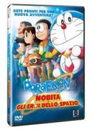 Doraemon. Il film. Nobita e gli eroi dello spazio