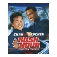Rush Hour. Due mine vaganti (Blu-ray)