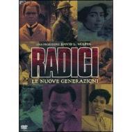 Radici: le nuove generazioni (4 Dvd)