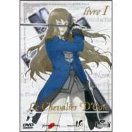Le chevalier D'Eon. Vol. 1