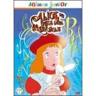 Alice nel paese delle meraviglie. Vol. 1