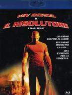 Il risolutore (Blu-ray)
