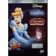 Cenerentola. Special Edition - Cenerentola. Il gioco del destino (Cofanetto 3 dvd)