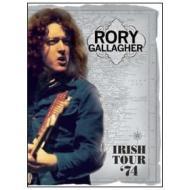 Rory Gallagher. Irish Tour '74 (Blu-ray)