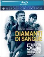 Blood Diamond. Diamanti di sangue (Blu-ray)