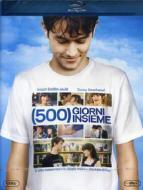 500 giorni insieme (Blu-ray)