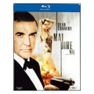 Agente 007. Mai dire mai (Blu-ray)