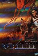 Red Cliff. La battaglia dei tre regni. Collector's Edition (Cofanetto 3 dvd)