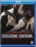 Educazione siberiana (Blu-ray)