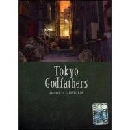 Tokyo Godfathers. I padrini di Tokyo (Edizione Speciale 2 dvd)