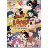 Lamù. Film Box 1. Limited Edition (Cofanetto 3 dvd)