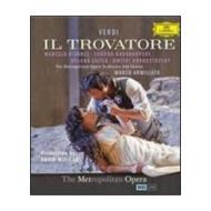 Giuseppe Verdi. Il Trovatore (Blu-ray)