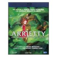 Arrietty (Blu-ray)