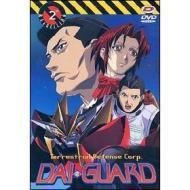 Dai-Guard. Vol. 02