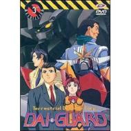 Dai-Guard. Vol. 03