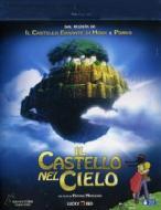 Il castello nel cielo (Blu-ray)