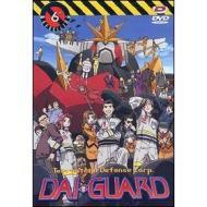 Dai-Guard. Vol. 06