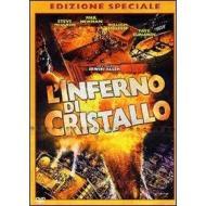 L' Inferno di cristallo (Edizione Speciale 2 dvd)