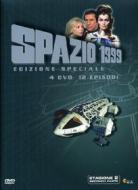 Spazio 1999. Stagione 2. Vol. 2 (4 Dvd)