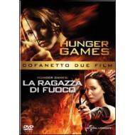 Hunger Games 1 & 2 (Cofanetto 2 dvd)