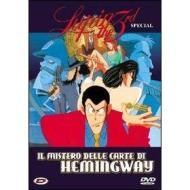 Lupin III. Il mistero delle carte di Hemingway