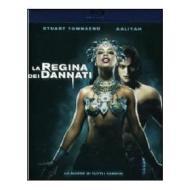 La regina dei dannati (Blu-ray)