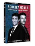 Squadra Mobile - Stagione 02 (3 Dvd)