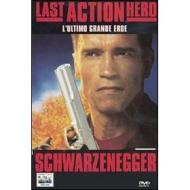 Last Action Hero. L'ultimo grande eroe
