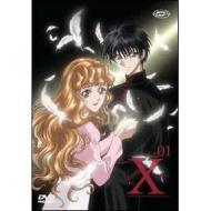 X Vol. 01(Confezione Speciale)