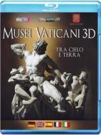 Musei vaticani 3D (Blu-ray)