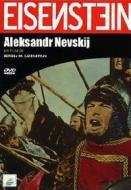 Alexander Nevskij. Aleksandr Nevskij