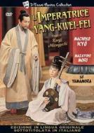 L'Imperatrice Yang-Kwei-Fei