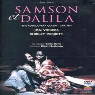 Charles Camille Saint-Säens. Sansone e Dalila
