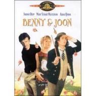 Benny e Joon