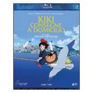 Kiki. Consegne a domicilio (Blu-ray)
