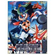 Gaiking. Il robot guerriero. Memorial Box. Vol. 02 (3 Dvd)