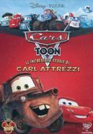 Cars Toon. Le incredibili storie di Carl Attrezzi
