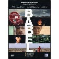 Babel (Edizione Speciale 2 dvd)