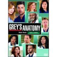 Grey's Anatomy. Serie 9 (9 Dvd)