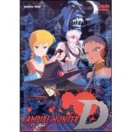 """Vampire Hunter """"D"""""""
