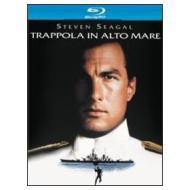 Trappola in alto mare (Blu-ray)