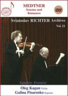 Nikolai Medtner - Sonatas And Romances - Oleg Kagan / Galina Pisarenko