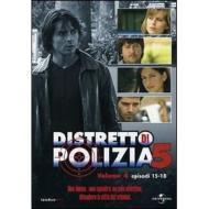 Distretto di polizia. Stagione 5. Vol. 4