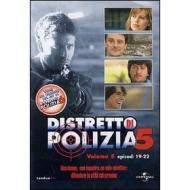 Distretto di polizia. Stagione 5. Vol. 5