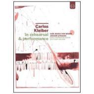 Carlos Kleiber. In Reheaesal & Performance