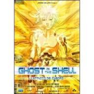 Ghost in the Shell. L'attacco dei Cyborg