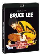 L'Ultimo Combattimento Di Chen (Blu-Ray+Dvd) (2 Blu-ray)